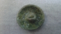 Royal Sappers and Miners Ground Dug Button