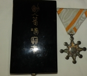 Japanese Order of the Sacred Treasure 7th Class
