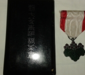 Japanese Order of the Rising Sun 7th Class