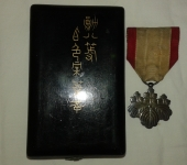 Japanese Order of the Rising Sun 8th Class
