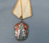 Soviet Order of the Badge of Honour