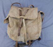 1916 Dismounted Pack